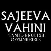 Tamil&English - Offline Bible icon