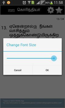 Tamil&English - Offline Bible apk screenshot
