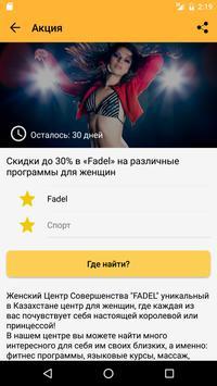 Saleboom apk screenshot
