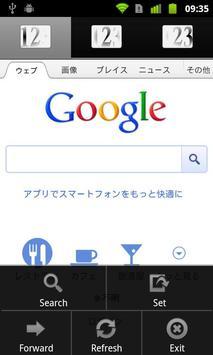 Web Three apk screenshot