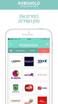 RoboHold apk screenshot