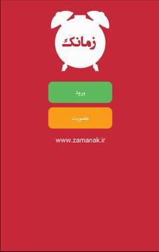 Zamanak poster