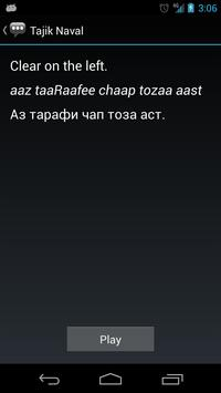Tajik Naval Phrases apk screenshot