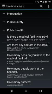 Tamil Civil Affairs Phrases apk screenshot