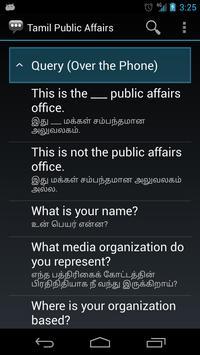 Tamil Public Affairs Phrases apk screenshot