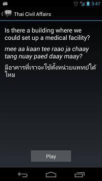 Thai Civil Affairs Phrases apk screenshot