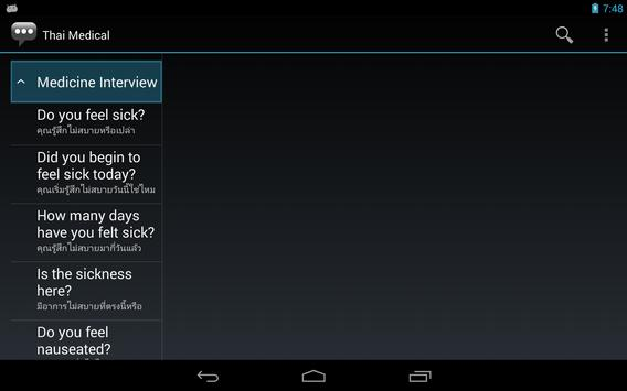 Thai Medical Phrases apk screenshot