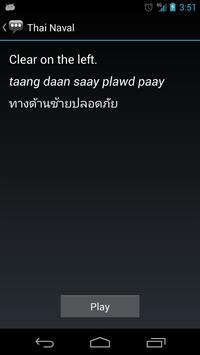 Thai Naval Phrases apk screenshot