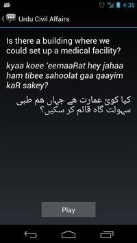 Urdu Civil Affairs Phrases apk screenshot