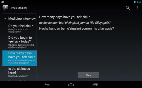 Uzbek Medical Phrases apk screenshot