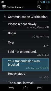 Sorani Aircrew Phrases apk screenshot