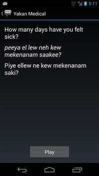 Yakan Medical Phrases apk screenshot
