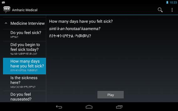 Amharic Medical Phrases apk screenshot