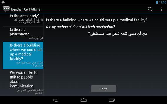Egyptian Civil Affairs Phrases apk screenshot
