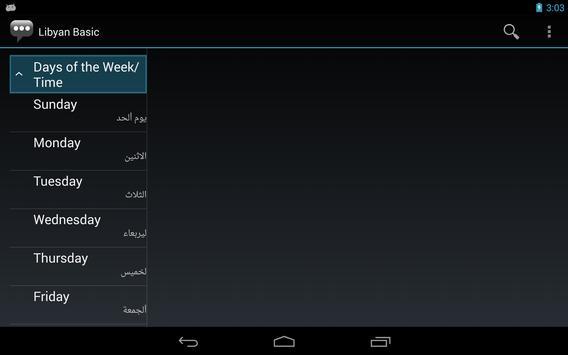 Libyan Basic Phrases apk screenshot