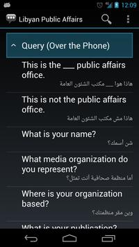 Libyan Public Affairs Phrases apk screenshot