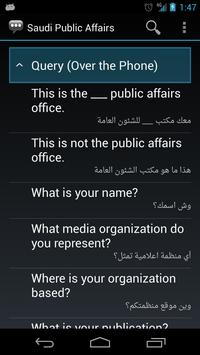 Saudi Public Affairs Phrases apk screenshot