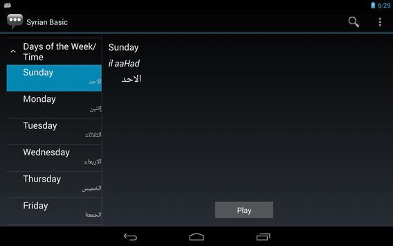 Syrian Basic Phrases apk screenshot