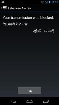 Lebanese Aircrew Phrases apk screenshot