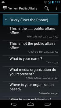 Yemeni Public Affairs Phrases apk screenshot