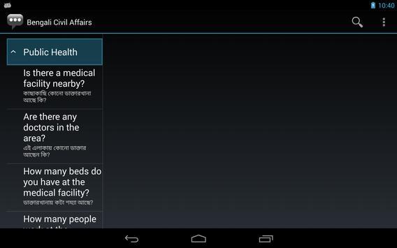 Bengali Civil Affairs Phrases apk screenshot