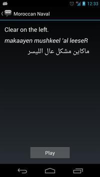 Moroccan Naval Phrases apk screenshot