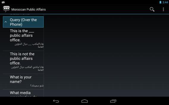 Moroccan Public Affairs Phr. apk screenshot