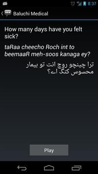 Baluchi Medical Phrases apk screenshot