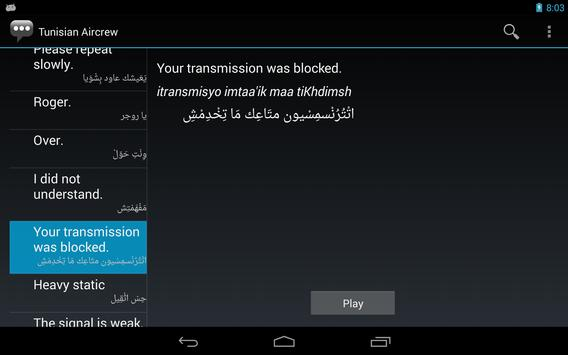 Tunisian Aircrew Phrases apk screenshot