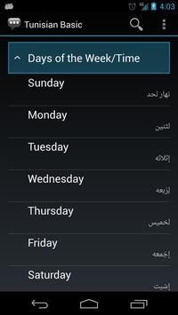 Tunisian Basic Phrases apk screenshot