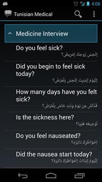 Tunisian Medical Phrases apk screenshot
