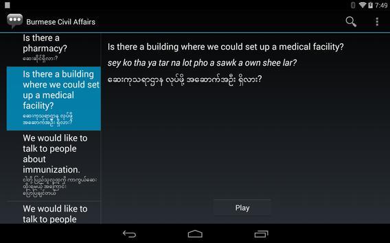 Burmese Civil Affairs Phrases apk screenshot