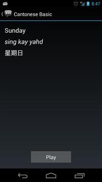 Cantonese Basic Phrases apk screenshot