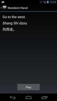 Mandarin Naval Phrases apk screenshot