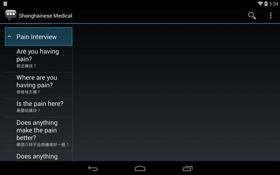 Shanghainese Medical Phrases apk screenshot