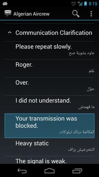 Algerian Aircrew Phrases apk screenshot