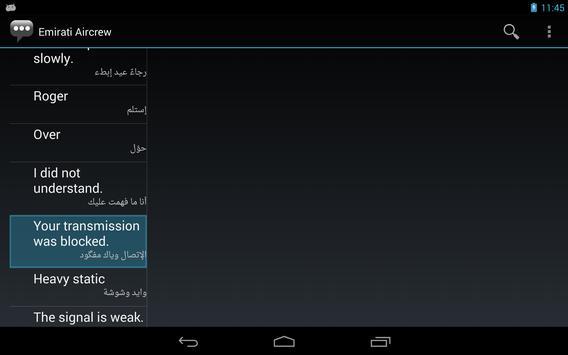 Emirati Aircrew Phrases apk screenshot