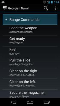 Georgian Naval Phrases apk screenshot