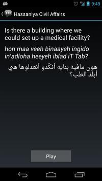 Hassaniya Civil Affairs apk screenshot