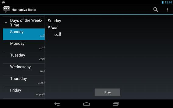 Hassaniya Basic Phrases apk screenshot