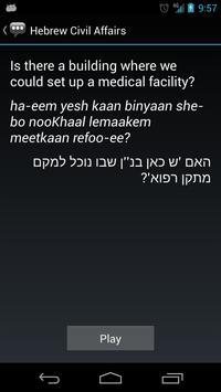 Hebrew Civil Affairs Phrases apk screenshot