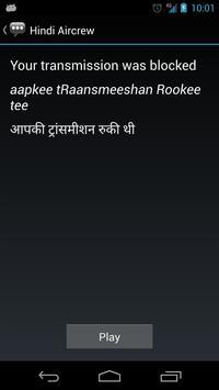Hindi Aircrew Phrases apk screenshot