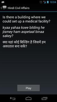 Hindi Civil Affairs Phrases apk screenshot