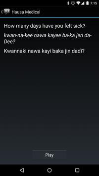 Hausa Medical Phrases apk screenshot