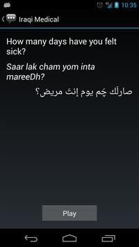 Iraqi Medical Phrases apk screenshot