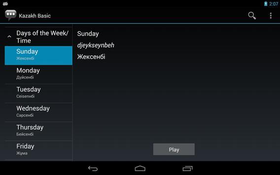 Kazakh Basic Phrases apk screenshot