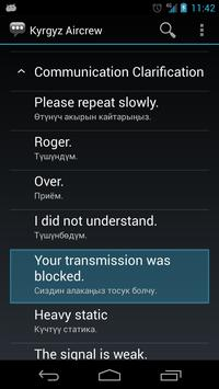 Kyrgyz Aircrew Phrases apk screenshot