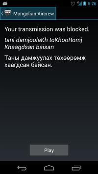 Mongolian Aircrew Phrases apk screenshot