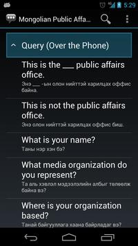 Mongolian Public Affairs apk screenshot