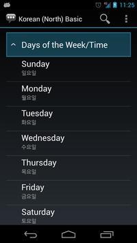 Korean (North) Basic Phrases apk screenshot